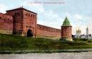 Старый Зарайск Old Zaraysk_2