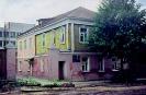 1978 год, музей А.С. Голубкиной_1