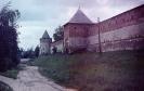 Зарайск, 1978 год_1