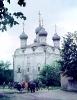 Никольский собор, 1978 год фото_1