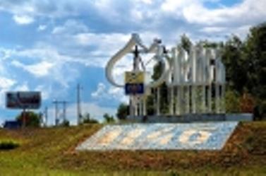 Постамент при въезде в Зарайск
